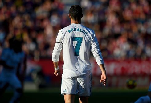Cristiano Ronaldo - CR7 - Real Madrid | Portugal | 2017