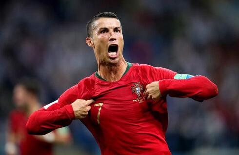 Cristiano Ronaldo - CR7 - Real Madrid | Portugal | 2018